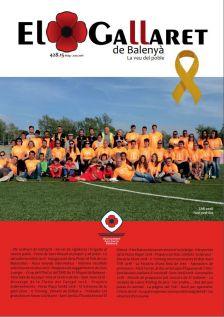 El Gallaret - Maig 2018