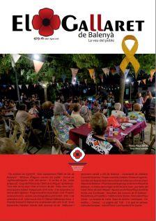 El Gallaret - Juliol 2018